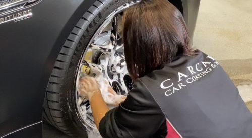 ホイールGT 洗車